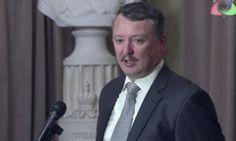 Игорь Гиркин (Стрелков): «Ополченцы – это откровенные бомжи – шваль»
