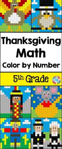 Thanksgiving Math Color-by-Number set comes with 6 Thanksgiving math color-by-number activities for reviewing 5th grade math skills. This Thanksgiving math set is perfect to use in centers, in small groups, or with the whole class!