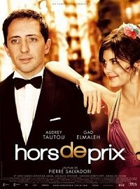 Loved this French movie, hilarious