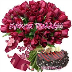 Χρόνια Πολλά Λουλούδια Τούρτες Καρδιές - Giortazo.gr 4th Of July Wreath, Christmas Wreaths, Holiday Decor