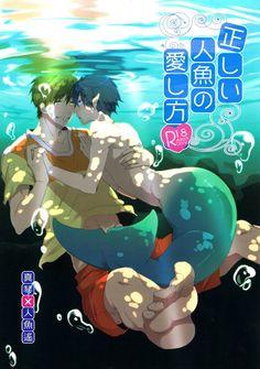 http://myreadingmanga.info/kh-yuki-free-dj-tadashii-ningyo-aishikata-eng/