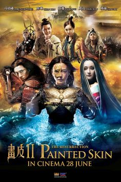 Painted Skin: The Resurrection Chinese Movie #paintedskin #movie