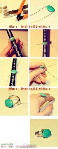 wired ring, size specific  ♥