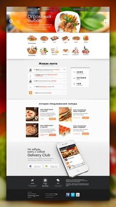 Dribbble - bigger_preview_with_roasted_chicken.png by Sam Muntean