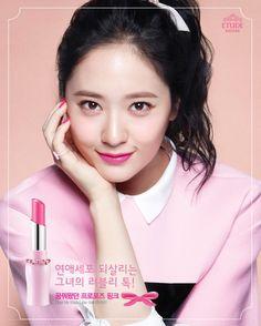 fx krystal play etude make up lipstick