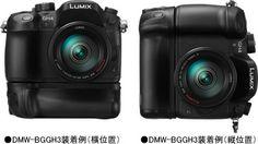 レンズキット・対応アクセサリー|DMC-GH4|デジタルカメラ LUMIX(ルミックス)|Panasonic