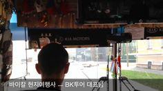바이칼여행-로드무비7 by 인생기록사 이재관
