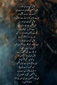 Dedicated for my mom. I live you so much mama please ALLAH pak unhe jannat naseeb kre Ameen. Poetry Quotes In Urdu, Urdu Poetry Romantic, Urdu Quotes, Islamic Quotes, Qoutes, Maa Quotes, Soul Quotes, Miss You Mom, Love You
