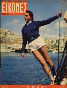 Global Home, Global Style, Old Greek, Newspaper Cover, Retro Ads, Sea Art, Cinema, Lady, Poster