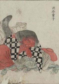 Japanese Monsters from the Kaibutsu Ehon, 1881 [24p]