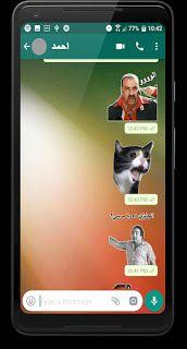ملصقات واتساب استكرات واتس اب مجانا مع 6 برامج للايفون و للاندرويد