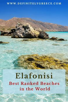 Elafonisi beach on Crete island! One of the best ranked beaches in the world! Pink sands that give the crystal clear waters a glistening colour and beautiful scorching sunsets. A worldwide destination that should not be missed! Mykonos Island, Crete Island, Island Beach, Travel Expert, Travel Guides, Beaches In The World, Countries Of The World, Thessaloniki, Archipelago