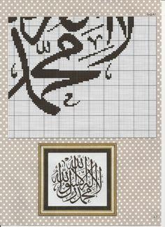 ru / Fotoğraf # 63 - K Cross Stitching, Cross Stitch Embroidery, Hand Embroidery, Cross Stitch Designs, Stitch Patterns, Islamic Patterns, Cross Stitch Letters, Crochet Tablecloth, Crochet Motif