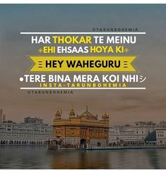 Sikh Quotes, Gurbani Quotes, Desi Quotes, Truth Quotes, Hindi Quotes, Quotations, True Feelings Quotes, Good Thoughts Quotes, People Quotes
