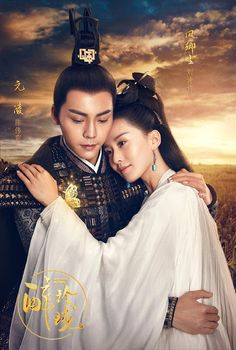 LOST LOVE IN TIMES 2017 EP56 CHINESE ROMANCE cast: LIU CECILIA, CHAN WILLIAM, XU JOE, HAN CECILIA, GONG JUN, LIU YI JUN, ZHANG HE, HY JOVI, HUANG MAGGIE, ZHANG GONG, JI JEFFERY, LI CHEN YUAN, GAO JACKAL, MAO FANG YUAN. Feng Qingchen is a sorceress of Mingyi Tower, the secret organisation tasked with protecting the royal family. Yuan Ling is a prince from Western Wei, a ruling kingdom during the Northern and Southern Dynasties. After getting to know each other, Feng Qing Chen is impressed by…