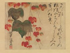 Ogata Kenzan (Japanese, 1663–1743). Autumn Ivy, after 1732. The Metropolitan Museum of Art, New York. The Harry G. C. Packard Collection of Asian Art, Gift of Harry G. C. Packard, and Purchase, Fletcher, Rogers, Harris Brisbane Dick, and Louis V. Bell Funds, Joseph Pulitzer Bequest, and The Annenberg Fund Inc. Gift, 1975 (1975.268.67) | Though not yet autumn, / winds through the pines / blow all around me, / and I dread they will scatter / the crimson leaves of ivy. —Trans. John T. Carpenter