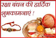 DOONSPOT: Shubh Raksha Bandhan