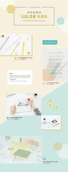 Email Design, Ad Design, Event Design, Layout Design, Branding Design, Print Layout, Web Layout, Korea Design, Web Colors