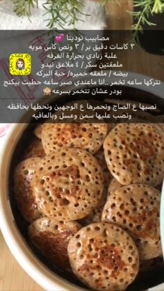 Cooking Cake, Easy Cooking, Cooking Recipes, Arabian Food, Cookout Food, Food Garnishes, Food Test, Cake Decorating Tips, Breakfast Dishes