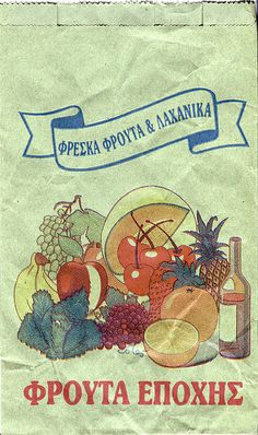 fresh fruits and vegetables by E Alexandri, via Flickr