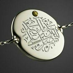 اللهم صل على محمد وال محمد