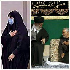 Supreme Leader Of Iran, Cute Girl Face, Real Hero, Music Lyrics, Cute Girls, Islam, Songs, Dresses, Fashion