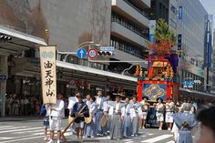 Abura Tenjin Yama – dedicated to the scholar Sugawara Michizane – in the Gion Festival procession.   http://gionfestival.org/