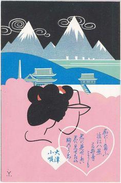 Postcards from Japan  via Museum of Fine Arts... #OtrasDemencias