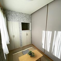 Divider, Mirror, Bathroom, Projects, Furniture, Home Decor, Washroom, Log Projects, Blue Prints