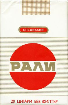 <b>РАЛИ Специални 20 Цигари без филтър</b><br><br><i>Sold in</i> USSR <br><i>Made in</i> Bulgaria in ? year <br><i>Producer</i>: Bulgartabac<br><i>Trade Mark Owner</i>: Bulgartabac<br><i>Size height/width/depth (mm)</i>: 84/53/20<br><i>Open type</i>: v<br><i>Condition</i>: 3D-form<br><b>DOUBLES AVALIABLE</b>: NO