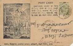 Sri Rama vintage mythological postcards