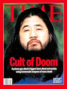Shoko Asahara | Apr. 3, 1995 Shoko Asahara, leader of  the apocalyptic cult Aum Shinrikyo