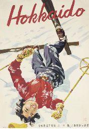 vintage Japanese ski poster HOKKAIDO by KURIYAGAWA, KENICHI   1953