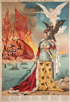 1904-1905 russian-japan war postcard