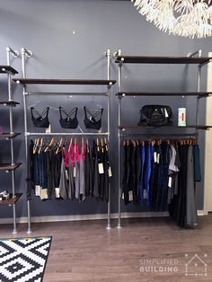 Store Fixtures That Optimize Your Retail Space http://www.simplifiedbuilding.com/blog/store-fixtures-that-optimize-your-retail-space/ #retail #clothingrack #storefixtures