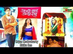 New Love Story kolkata Bangla Movie Asche Bochor Abar Hobe Full HD 2016 New Love, Kolkata, Hd Video, Love Story, Youtube, Videos, Movies, Watch, Clock