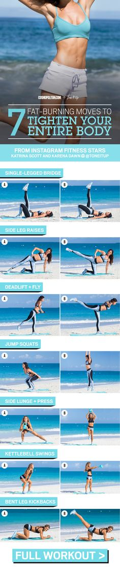Pin the entire workout to save it for later.