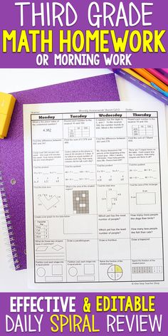 Third Grade math homework or morning work that provides a daily review of ALL 3rd grade math standards. This 3rd Grade spiral math review resource is fully EDITABLE and comes with answer keys and a pacing guide.