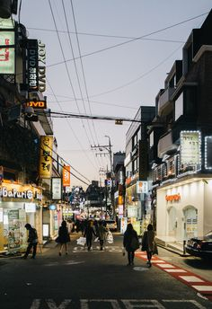 Seoul: Fall 2012