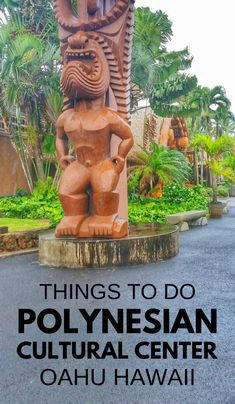 Things to do in Oahu away from Waikiki hotels, beaches, hiking trails, explore Hawaiian culture with Polynesian Cultural Center tour. With tickets, there's a living museum with full day of activities for kids and adults to fill up an itinerary like an outdoor theme park, including food at luau dinner and night show. When planning your Hawaii vacation, add it to travel bucket list, or stop by Hukilau Marketplace for best Hawaii souvenirs on Oahu road trip if off to North Shore. #hawaii #oahu