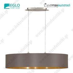 Φωτιστικά-Οροφής-2φωτο-EGLO-Maserlo-31619 - Ηλεκροφωτιστική, €103,04