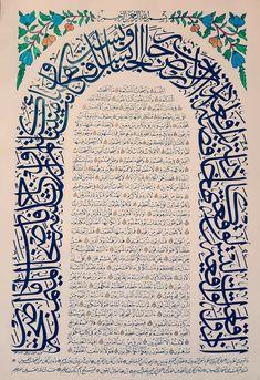 Arabic Calligraphy Art, Arabic Art, Caligraphy, Islamic Art Pattern, Pattern Art, Types Of Art, Islamic Quotes, Quran, Allah