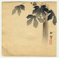 Original Meiji era Japanese Woodblock Print