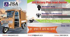 JSA - J. S. Auto Private Limited #India #Kanpur #auto #cars #vehicles #automobile #automotivemarketing #socialmedia #socialnetworks #salespromotion #digitalmarketing Sale Promotion, Digital Marketing, Automobile, India, Cars, Vehicles, Car, Goa India, Autos