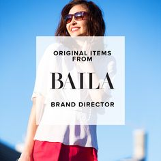 BAILAブランドディレクターセレクト/ BAILA magazine picks on ShopStyle