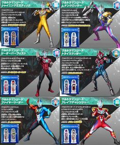 cara download ultraman geed the movie