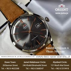 c1c14c3da Omega Watch, Luxury Fashion, Amman, Orient Watch, Watches, Classic,  Leather, Accessories, Wristwatches