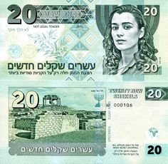 Israel, 20 New Shekels, Private Issue, Specimen / Essay Folding Money, Money Notes, Legal Tender, Old Coins, Cool Fabric, Coin Collecting, Israel, Bank Deposit, Pop Art