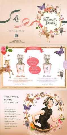 Jewel Jouer By ビュークイル (Japanese Cosmetics company). It leaflet 2012. Neo Alicetick Girl? Collage of small deer and butterfly and rabbit.