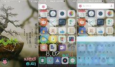 [Setup] I think Im turning Japanese V2 via /r/iOSthemes...